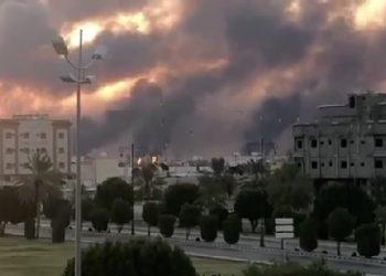Kilang minyak Arab Saudi milik Aramco terbakar/Net