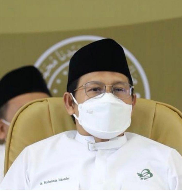 Ketua Umum DPP PKB Gus Muhaimin Iskandar